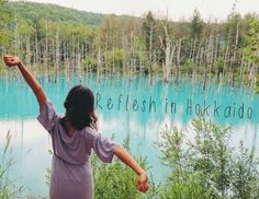 Fashion Flight: 美瑛の、白金青い池 Blue pound , Hokkaido