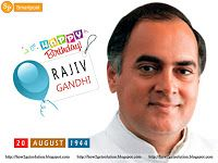 Rajiv Gandhi Photo Birthday Wishes #rajivgandhi #rajivgandhiage #rajivgandhibirthday #rajivgandhiimages #rajivgandhiwhatsappstatus #javedhashmi Bollywood Wallpaper WORLD BLOOD DONOR DAY - 14 JUNE PHOTO GALLERY  | I.PINIMG.COM  #EDUCRATSWEB 2020-06-14 i.pinimg.com https://i.pinimg.com/236x/f8/05/72/f80572a14baf659307c48be3901b8aec.jpg