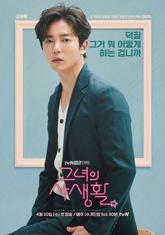 Kim Hyun Joong et Jung so min datant dans la vie réelle 2013 ixdate datant