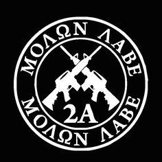 Oval Nd Amendment Decal Pro Gun Sticker Second Amendment - Custom gun barrel stickersgun decals shotgun barrel sticker shooting ammo decal