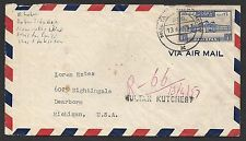(111cents) Pakistan 1957 Cover used Multan Kutcher to USA