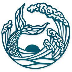 Silhouette Design Store: Mermaid And The Sea Silhouette Design, Silhouette Cameo Projects, Silhouette Cameo Vinyl, Drawing Mermaid, Mermaid Art, Illustration Photo, Dibujos Tattoo, Art Japonais, Mermaid Tattoos