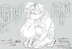 アベ詰め 02