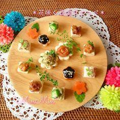 画像5 : カナッペはクラッカーや薄切りバケットにお野菜ハムなどを乗せたレシピです。ご自宅でちょっと余った食材でも簡単に作れますよ!しかも出来上がりはとってもゴージャスです。ちょっとしたおつまみに、パーティーの時に作ってみましょう!
