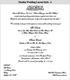 9 Best Wedding Invitation Wordings Muslim Images Wedding