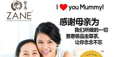 ZANE Singapore ZANE Finest Cordyceps Mother's Day Promotion 1-31 May 2017