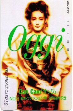 Street Snap, Asia, Beautiful Women, Magazine, My Style, Artwork, Photos, Character, Vintage