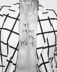 Lee Dong Wook for Vogue Korea March Photographed by Kim Yeong Jun Asian Actors, Korean Actors, Lee Dong Wook Photoshoot, Bts K Pop, Dramas, Lee Dong Wook Wallpaper, Lee Dong Wok, Vogue Photo, Gumiho