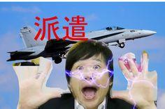 アメリカが中国の埋め立て人工島12カイリ内に軍隊を派遣します!
