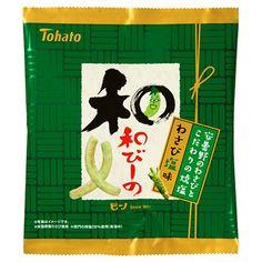和びーの <わさび塩味> - 食@新製品 - 『新製品』から食の今と明日を見る!