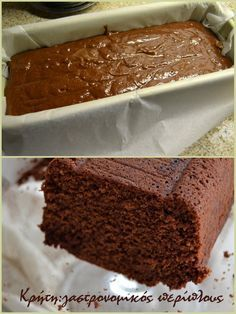 cake sokolata olikis3 Chocolate Factory, Tiramisu, Diy And Crafts, Muffins, Sweets, Vegan, Ethnic Recipes, Desserts, Food