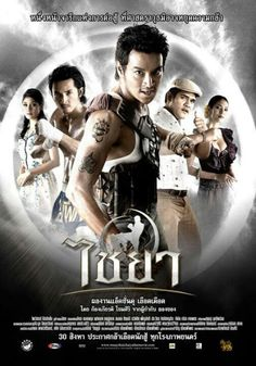 "Thai Movie, ""Muay Thai Chaiya"".♥♥"