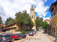 Город Сиатиста в Греции известен не только своими шубными фабриками, но и уникальной средневековой архитектурой, здоровым климатом и отличными винами