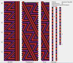 лесенки+16.png (746×646)