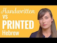 What is the Difference Between Handwritten and Printed Hebrew? Ask a Hebrew Teacher! - YouTube