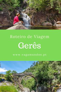 Verde Wine, Places To Travel, Places To Visit, Hotels Portugal, Wine Tourism, What A Wonderful World, Culture Travel, Where To Go, Wonders Of The World