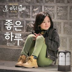 Jeon Sang Geun - Good Day (좋은 하루) | Oh My Geum Bi OST Part 2 Korean Drama Movies, Korean Dramas, Drama Korea, Music Covers, Popular Music, Movies Showing, Classical Music, Pop Music, Korean Singer