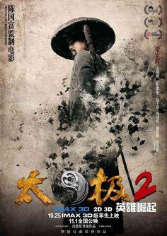 Tai Chi Hero Picture 5