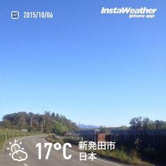 おはようございます! まさに快晴、雲ひとつない青空です~♪