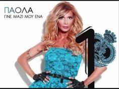 Paola | Gine mazi mou ena (New 2012)
