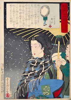 Taiso Yoshitoshi (1839 - 1892) Twenty-Four Hours at Shinbashi and Yanagibashi (Shinryu nijushi toki) 12 midnight - Geisha walking with attendant in snow, (1880).
