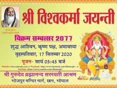 """Greetings From Ramrajtv "" It is our joy to inform you that we are having a live telecast on the occasion of Vishwakarma Jayanti. The celebration will be held under the guidance of Brahmchari Girish Ji, Honable Chairman Maharishi Group on 17 September 2020, at 5.45 PM , at Gurudev Brahmanand Saraswati Ashram, Bhojpur Mandir Road, Chhan, Bhopal, MP. Devotional Songs, Light Music, World Peace, Classical Music, Centre, Promotion, Hold On, Celebration, September"