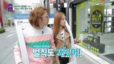"""Heechul and Goo Hara Are a Lovely Duo on """"A Style For You"""""""