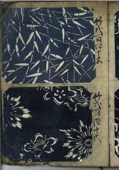 模様本 0054 - 伊勢型紙台帳