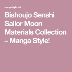 Bishoujo Senshi Sailor Moon Materials Collection – Manga Style!