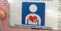 Um caso de discriminação contra uma pessoa com deficiência oculta num trem do Japão repercutiu no Twitter. Entenda o caso.