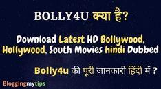 Blog Movies Malayalam, Hindi Movies, Free Movie Downloads, Hd Movies Download, Pirate Movies, Movie Website, 2020 Movies, English Movies, Latest Movies