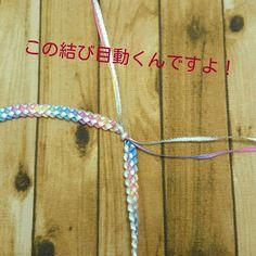 簡単!可愛い!初心者でも作れる!リボンレイ♪ | 生地、手芸用品のオカダヤ(okadaya)公式ショップブログ Friendship Bracelets, Sewing, Dressmaking, Sew, Stitching, Full Sew In, Costura