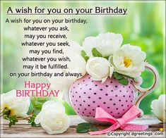 Celebrate your loved one's birthday by sending him/her warm greetings. Celebrate your loved one's birthday by sending him/her warm greetings. Religious Birthday Wishes, Birthday Greetings For Women, Happy Birthday Quotes For Friends, Birthday Wishes Cake, Happy Birthday Wishes Cards, Birthday Wishes For Friend, Birthday Blessings, Christian Birthday Greetings, Free Birthday