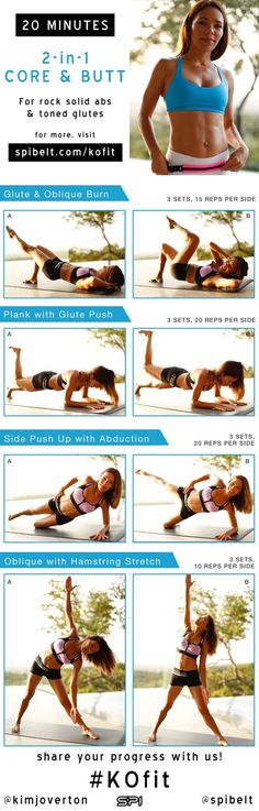 20 minute two in one core and butt workout plan from KOfit. This 2 in 1 series will have your core & butt toned in half the amount of time as traditional abs and glutes exercises with a unique combo of intense compound movements. Get ready to feel the burn and benefits!