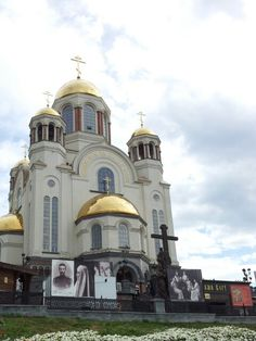 Church on blood, Russia Yekaterinburg  . Build in the name of Russian king and his family that were murdered in 1918