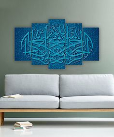 Accent a bare wall with this eye-catching artwork boasting vibrant hues and an intriguing five-panel design. 5 Panel Wall Art, Art Oil, My Room, Vibrant, Calligraphy, Invitations, Cool Stuff, Beautiful Wall, Blue