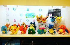"22 mentions J'aime, 1 commentaires - Natsumi Takagi (@natsumix723) sur Instagram: ""ナノブロックのポケモン。 #pokemon #nanoblock #ninstagram #nintendo #tokyo #japan #shinjuku"""