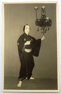 Japanese Old POSTCARD Kabuki Samurai 078