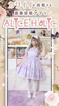 AliceHolic☆おすすめユーザの紹介 ☆・。 Gemsさん 。・☆ Angelic Pretty様のJewel Marine ワンピース♪ ラベンダーのパステルコーデがカワイイですね* お部屋にも注目! 。・☆もっと写真を見たい方はアプリをダウンロード!☆・。 IOS application ☆ Alice Holic ☆ release !  日本語:https://aliceholic.com/  English:http://en.aliceholic.com/