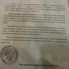 Jews ordered to register in East Ukraine. A leaflet provided by the Coordination Forum for Countering Antisemitism shows a leaflet distributed in Donetsk, Ukraine, that calls for all to register. Sound familiar?