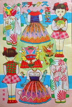 An old sheet from the '50s or '60s *1500 free paper dolls at artist Arielle Gabriel's The International Paper Doll Society also free Asian paper dolls at The China Adventures of Arielle Gabriel *