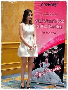 Kim Tae-Hee 김태희 직찍 모음