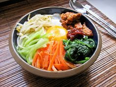 Bibimbap (Korean Mixed Rice) Recipe 비빔밥