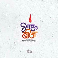 Amazing India, Festival Celebration, Art Logo, App Development, Wish, Celebrities, Celebs, Celebrity, Famous People