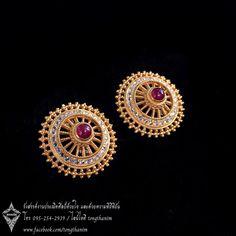 Silver Earrings For Women Refferal: 4424246409 Gold Jhumka Earrings, Gold Earrings Designs, Gold Jewellery Design, Antique Earrings, Antique Jewelry, Resin Jewellery, Gold Rings Jewelry, Jewelery, Rajputi Jewellery