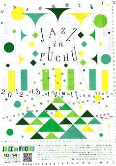 jazz in fuchu