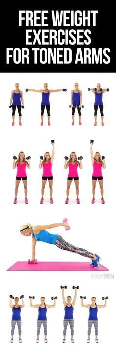 Want sexy shoulders for summer? You've gotta try these moves!