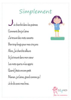 Un simple je t'aime suffit pour les mamans! Une comptine pour toutes les mamans des p'tits Momes. Giving Compliments, French Kids, French Lessons, Mother And Father, Learn French, French Language, Happy Life, Art For Kids, Messages