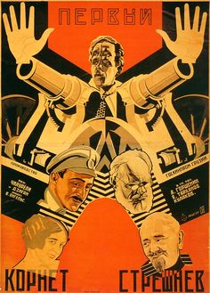 Film Posters of the Russian Avant-Garde features 250 posters by some of Russia's leading Avant-Garde artists - from Alexander Rodchenko to Mikhail Dlugach Avant Garde Film, Russian Avant Garde, Avant Garde Artists, Man Ray, Alexander Rodchenko, Russian Constructivism, Film Poster Design, Propaganda Art, Communist Propaganda