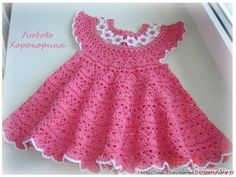 Crochet Patterns| for free |Crochet Baby Dress| 585